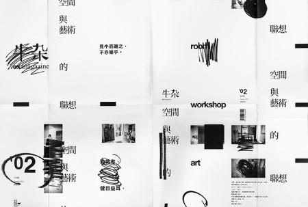 ox magazine 1
