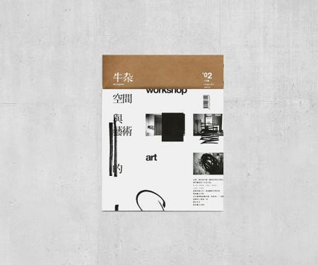 ox magazine 3