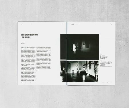 ox magazine 6
