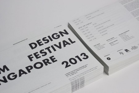 a design film festival 2013 5