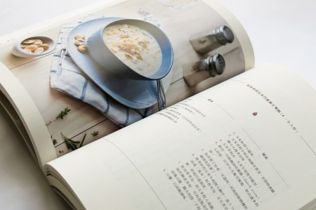 affections for food editorial design 4