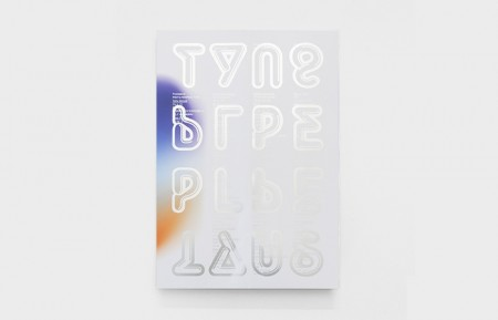 type plus by unit editions 1