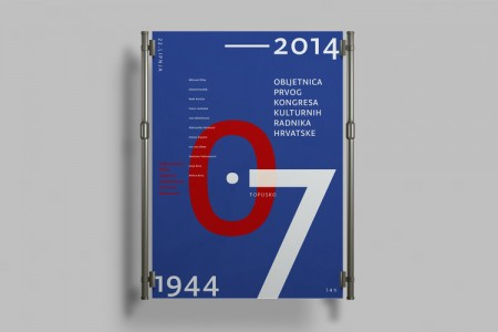 70th anniversary cccw typographic poster 3