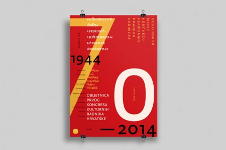 70th anniversary cccw typographic poster 4